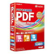 ジャングル PDF-XChange Viewer Pro 2.5 JP004351