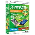 ジャングル スマホマスター -引越- JP004371