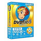ジャングル DVDFab5 DVD コピー JP004380