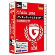 ジャングル G DATA インターネットセキュリティ 2016 30周年記念 JP004432
