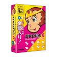 ジャングル DVDFab6 BD&DVD コピープレミアム