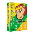 ジャングル DVDFab6 BD&DVD コピー
