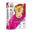 ジャングル DVDFab6 BD&DVD コピープレミアムfor Mac