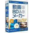 動画×BD&DVD×メーカー 8/4発売予定 ジャングル