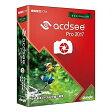 ジャングル JP004525 ACDSee Pro 2017