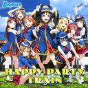 『ラブライブ!サンシャイン!!』3rdシングル「HAPPY PARTY TRAIN」【DVD付】/CDシングル(12cm)/LACM-14591 ランティス LACM-14591