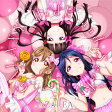 『ラブライブ!サンシャイン!!』ユニットCDシリーズ第2弾2/CDシングル(12cm)/LACM-14602