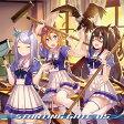 ゲーム『ウマ娘 プリティーダービー』STARTING GATE 05/CD/LACA-15625