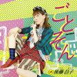 楽天市場】Gu-Guガンモ(CD・DV...