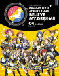 THE IDOLM@STER MILLION LIVE! 3rdLIVE TOUR BELIEVE MY DRE@M!! LIVE Blu-ray 04@OSAKA【DAY2】/Blu-ray Disc/LABX-8176
