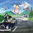 TVアニメ「ウィッチクラフトワークス」オリジナルサウンドトラック/CD/LACA-9348