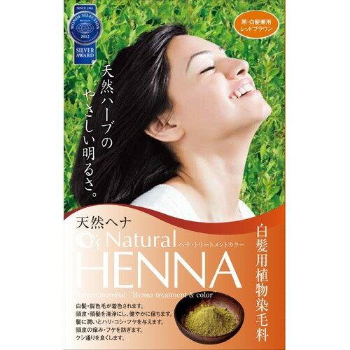 O's Natural HENNA オーズナチュラルヘナ レッドブラウン 80g O's NATURAL HENNA 白髪染め 女性用