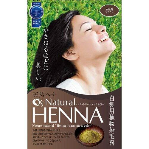 O's Natural HENNA オーズナチュラルヘナ ブラウン 80g O's NATURAL HENNA 白髪染め 女性用