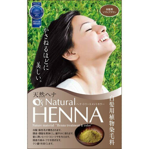 O's Natural HENNA オーズナチュラルヘナ ソフトブラウン 80g O's NATURAL HENNA 白髪染め 女性用