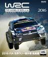 2016 FIA 世界ラリー選手権 総集編/Blu-ray Disc/RA-105