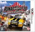 ランナバウト3D ドライブ:インポッシブル 3DS