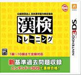 公益財団法人日本漢字能力検定協会 漢検トレーニング/3DS/CTRPAXFJ/E 教育・DB