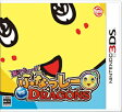 梨汁ブシャー!! ふなっしー VS DRAGONS/3DS/CTRPBF4J/A 全年齢対象