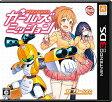 メダロット ガールズミッション カブトVer. 3DS