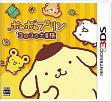 ポムポムプリン コロコロ大冒険 3DS