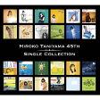 HIROKO TANIYAMA 45th シングルコレクション/CD/YCCW-10302