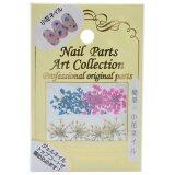 ラ・マジィ ネイルパーツ アートコレクション ドライフラワー 小花ブルー GAー38