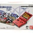 Nintendo GAMEBOY ADVANCE AGS-S-SZRBGA