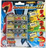 レジェンド戦隊シリーズ スーパー戦隊獣電池セット01(おもちゃ)