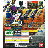 (コンプリート)獣電戦隊キョウリュウジャー 獣電池06 全7種セット