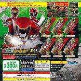 (コンプリート)獣電戦隊キョウリュウジャー 獣電池EX2 全6種セット