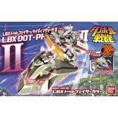 LBX ドットフェイサー&RSII ライディングソーサII ダンボール戦機 ウォーズ バンダイ B LBX ドットフェイサー RSII