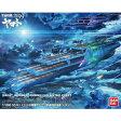 宇宙戦艦ヤマト2199 1/1000 大ガミラス帝国軍 ガイペロン級多層式航宙母艦〈シュデルグ〉 プラモデル バンダイ
