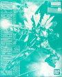 BANDAI バンダイ 1/100 MG マスターグレードモデル 機動戦士ガンダムユニコーンガンダム 2号機 バンシィ・ノルン(最終決戦Ver.)