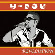 REVOLUTION/CD/CHIM-006