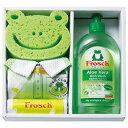 フロッシュ キッチン洗剤ギフトセット FRS-015
