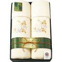 プレーリードッグ 泉州匠の彩 カシミヤ混ラムウール毛布2枚セット 毛羽部分 SHW-30030