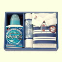 PNX-620ナノックス NANOX コンパクト 洗剤