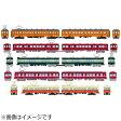 トミーテック1/150スケール鉄道コレクション第25弾近畿日本鉄道 820系 2両