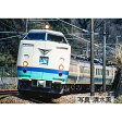 98216 JR 485系特急電車 上沼垂色・白鳥 B 5両 TOMIX