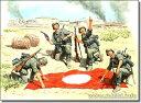 1/35 独・歩兵4体航空機識別連絡用旗【MB3545】  マスターボックス [バウマン MB3545]