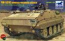 1/35 イラク軍YW-531C装甲兵員輸送車 プラモデル ブロンコモデル