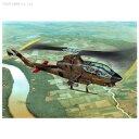 1/72 米 ヒューイ AH-1Gコブラ 対戦車ヘリM-35ガンシステム・ベトナム戦 スペシャルホビー BAU SH72076 アメリカ ヒューイ AH-1Gコブラ