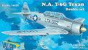 1/144 米・ノースアメリカンT6Gテキサン練習機2機セット・朝鮮戦争 プラモデル バロムモデル