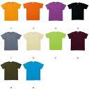 ユーロTシャツ MS1138 ボンマックス カジュアル:半袖Tシャツ