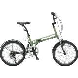 ハマー 20インチ Wサス付き 6段変速 折りたたみ自転車 マットグリーン HUMMER FDB206 W-sus