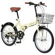 レイチェル FB-206R 20インチ 6段 折畳自転車 アイボリー