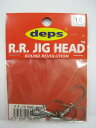 デプス(deps) R.R.ジグヘッド 1.0g