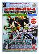 PS2ハード プロアクションリプレイスペシャルBOX [限定版]