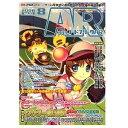 隔月刊コードフリークAR 8月号(Vol.55)