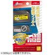 New 3DS LL用 液晶保護フィルムPremium サイバーガジェット